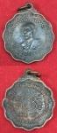 เหรียญหลวงปู่มา ญาณวโร วัดสันติวิเวก ปี 2517