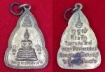 เหรียญพระพุทธสิหิงค์๑ วัดดอนตูม ปี 2506 สวย (ขายแล้ว)