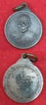 เหรียญกลมเล็กหลังสิงห์ หลวงพ่อคำ ชาตสุโข วัดสุวรรณรัตนาราม ปี 2520