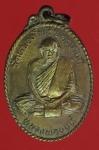 18580 เหรียญหลวงพ่อนนท์ วัดหนองโพธิ์ นครนายก เนื้อทองแดง 35