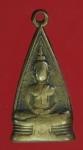18582 เหรียญพระพุทธโสธร วัดโสธรวรวิหาร ปี 2508 เนื้อทองเหลือง 25