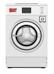 เครื่องซักผ้าหยอดเหริยญอุตสาหกรรม 15 kg