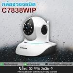 กล้องวงจรปิดVstarcamC7838WIP