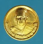 18610 เหรียญหลวงปู่ผาด วัดบ้านกรวด บุรีรัมย์ รุ่นสุดท้าย หมายเลขเหรียญ 1601 กระห