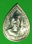 18625 เหรียญหยดน้ำหลวงพ่อสิน วัดระหารใหญ่ ชุบนิเกิล 67