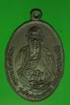 18627 เหรียญครูบาศรีวิชัย วัดพระธาตุดอยสุเทพ ทรงเดิม เนื้อทองแดง 31