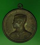 18642 เหรียญลูกเสือ ในหลวงรัชกาลที่ 9 เนื้ออัลปาก้า 5.1