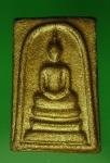 18645 พระสมเด็จหลวงพ่อจวน วัดหนองสุ่ม สิงห์บุรี มีเกศา 9
