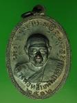 18647 เหรียญหลวงพ่อหล้า หลวงพ่อทวง มหาสารคาม ปี 2512 เนื้อทองแดงรมดำ 60