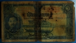 18664 ธนบัตรในหลวงรัชกาลที่ 7 ออกใช้ พ.ศ. 2477 ราคา 1 บาท (หายาก)5.1