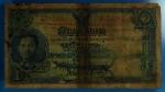 18665 ธนบัตรในหลวงรัชกาลที่ 7 ออกใช้เมื่อ พ.ศ. 2477 ราคา 1 บาท(หายาก) 5.1