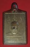 18681 เหรียญพระครูพินิจธรรมภาณี วัดวังสำโรง พิจิตร 53