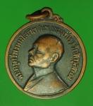 18697 เหรียญหลวงพ่อแพ วัดพิกุลทอง สิงห์บุรี ปี 2517 เนื้อทองแดงรมดำ 82