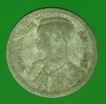 18712 เหรียญกษาปณ์ในหลวงรัชกาลที่ 8 ปี 2489 ราคาหน้าเหรียญ 25 สตางค์ เนื้อดีบุก