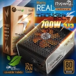 Power Supply ITSONAS PSU (80+ Bronze) Thunderbolt 700W.