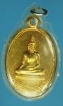 18717 เหรียญพระพุทธสุโชทัยโพธิ์ทอง ไม่ทราบที่ ปี 2115 เลี่ยมพลาสติกกระหลั่ยทอง 3