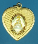 18719 ล็อกเก็ตพระพุทธโสธร วัดโสธรวรวิหาร ปี 2514 ฉะเชิงเทรา 25