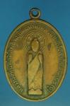 18721 เหรียญพระพุทธ วัดป่าแป้น เพชรบุรี เนื้อทองแดง 55
