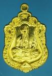 18722 เหรียญหลวงปุ่นิมิต วัดประชาสมร บุรีรัมย์ 45