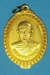 18731 เหรียญหลวงพ่อประมุข วัดจงโก ลพบุรี 69