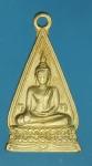 18732 เหรียญหลวงพ่อโต วัดบางพลีใหญ่ใน สมุทรปราการ ไม่ทราบปี 77