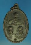 18733 เหรียญสามอาจารย์ หลวงพ่อสงฆ์ หลวงพ่อหงษ์ หลวงพ่อจ้อย ปี 2520 วัดธรรมบูชา ส
