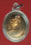 18737 เหรียญในหลวงรัชกาลที่ 9 ทรงผนวช เลี่ยมเดิม 5.1
