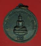 18743 เหรียญหลวงพ่อวัดเขาตะเครา หลังหลวงพ่อทรัพย์ - หลวงพ่ออินทร์ ปี 2518 เนื้อท