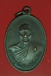 18744 เหรียญพระครูพิทักษ์ สังฆกิจ ปี 2501 (เหรียญย้อน) บุรีรัมย์ เนื้อทองแดง 45