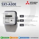 มิเตอร์ ไฟฟ้าดิจิตอลMITSUBISHI แบบหนึ่งเฟสรุ่นมาตรฐานSX1-A30E