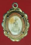 18748 ล็อกเก็ต พระพุทธ วัดเขาไม้แก้ว ไม่ทราบที่ 3