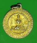 18780 เหรียญนางกวัก หลวงพ่อแพ วัดพิกุลทอง สิงห์บุรี 82