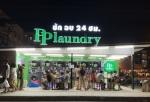 PP laundry ร้านสะดวกซัก 24 ชั่วโมง