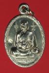 18797 เหรียญหลวงปู่แขก วัดสุนทรประดิษฐ์ พิษณุโลก 54