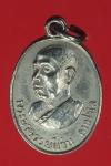 18798 เหรียญอาจารย์แว่น วัดป่าสุทธาวาส สกลนคร 74