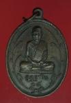 18810 เหรียญอุฏฐาโน วัดชุมข้าว ปี 2509 ่นครนายก เนื้อทองแดง 35