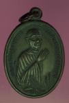 18832 เหรียญพ่อท่านคล้าย วัดสวนขัน ออกวัดโคกเมรุ ปี 2517 เนื้อทองแดง 39