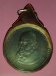 18834 เหรียญหลวงปู่แหวน สุจิณโณ วัดดอยแม่ปั่ง เชียงใหม่ 31