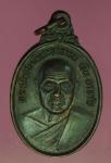 18837 เหรียญอาจารย์ฝั้น อาจาโร สกลนคร ไม่ทราบปึี เนื้อทองแดง 74
