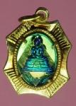 18841 ล็อกเก็ตพระพุทธโสธร วัดโสธรวรวิหาร ปี 2514 ฉะเชิงเทรา 25