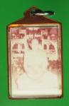 18649 รูปถ่ายสองหน้าไม่ทราบอาจารย์ เลี่ยมพลาสติก 3