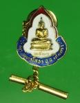 18856 กลัดติดไท หลวงพ่อโสธร วัดโสธรวรวิหาร ลงยา ปี 2520 กระหลั่ยทอง 25