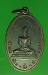 18869 เหรียญพระสมณโคดม หลังสมเด็จพุฒจารย์โต ปี 2514 เนื้อทองแดง ไม่ทราบที่ 3