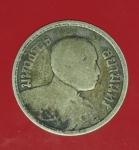 18874 เหรียญกษาปณ์ในหลวงรัชกาลที่ 6 ราคาหน้าเหรียญ 1 สลึง ปี 2462 เนื้อเงิน 5.1