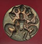 18877 จตุคาม ไม่ทราบที่ และปีสร้าง เนื้อทองแดง 14