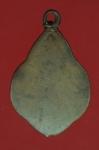 18881 เหรียญดอกจิก ห่วงเชื่อมเก่า ไม่ทราบอาจารย์ 3