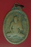 18889 เหรียญหลวงพ่อพริ้ง วัดโบสถ์โก่งธนู ลพบุรี 69