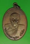 18903 เหรียญหลวงพ่อหิน วัดหนองนา ลพบุรี (ไม่ขาย) โขว์ 1