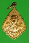 18906 เหรียญหลวงพ่อพูล วัดไผ่ล้อม นครปฐม 36