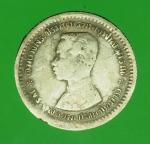 18912 เหรียญกษาปณ์ในหลวงรัชกาลที่ 5 ราคาหน้าเหรียญ 1 สลึง ร.ศ. 121 เนื้อเงิน 5.1